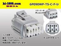 ●[sumitomo]  090 type TS waterproofing 6 pole F connector [gray] [C type] (no terminals)/6P090WP-TS-C-F-tr