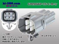 ●[sumitomo]  090 type TS waterproofing 6 pole M connector [gray][C type] (no terminals)/6P090WP-TS-C-M-tr