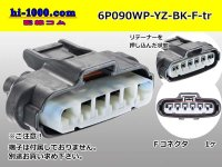●[yazaki] 090II waterproofing series 6 pole [one line of side] F connector [black] (no terminals)/6P090WP-YZ-BK-F-tr