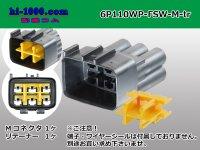 ●[furukawa] 110 type waterproofing FSW series 6 pole M connector (no terminals) /6P110WP-FSW-M-tr