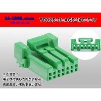 ●[JAE]025 type IL-AG5 series 7 pole F connector (no terminals) /7P025-IL-AG5-JAE-F-tr