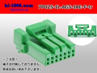 ●[JAE]025 type IL-AG5 series 7 pole F connector (no terminals) /7P025-IL-AG5-JAE-F-tr