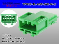 ●[JAE]025 type IL-AG5 series 7 pole M connector (no terminals) /7P025-IL-AG5-JAE-M-tr