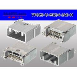 Photo2: ■[JAE]MX34 series 7 pole M connector (one terminal type straight header type) /7P025-U-MX34-JAE-M