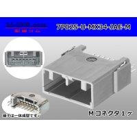 ■[JAE]MX34 series 7 pole M connector (one terminal type straight header type) /7P025-U-MX34-JAE-M