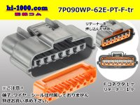 ●[sumitomo] 090 typE 62 waterproofing series E type 7 pole F connector (gray)(no terminal)/7P090WP-62E-PT-F-tr
