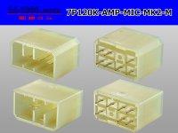 ●[AMP] 120 type multi-interlock connector mark II 7 pole M connector (terminal one molding) /7P120K-AMP-MIC-MK2-M