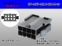 ●[Molex] Mini-Fit Jr series 8 pole [two lines] male connector [black] (no terminal)/8P-MFJ-MLX-BK-M-tr
