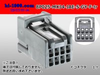 ●[JAE]MX34 series 8 pole F connector, it is /8P025-MX34-JAE-S-GY-F-tr [gray] (no terminals)
