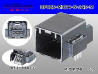 ■[JAE] MX34 series 8 pole M connector -M Terminal integrated type - Angle pin header type
