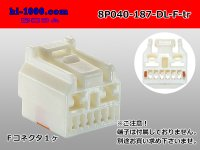 ●[sumitomo] 040+187 type DL series high Bullitt 8 pole F side connector (no terminals) /8P040-187-DL-F-tr