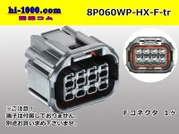 ●[sumitomo] 060 type HX waterproofing 8 pole F connector(no terminals) /8P060WP-HX-F-tr