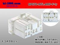 ●[AMP] Multilock 070 series 8 pole F connector (no terminals) /8P070-MTL-AMP-F-tr