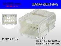 ●[furukawa] 8 pole 090 model NS-LC series M connectors (no terminals) /8P090-NSLC-M-tr