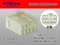 ●[yazaki] 090II series 8 pole F side connector (no terminals) /8P090-YZ1080-F-tr