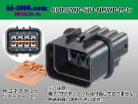●[furukawa] (former Mitsubishi) NMWP series 8 pole waterproofing M connector (no terminal)/8P090WP-SJD-NMWP-M-tr