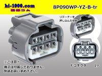 ●[yazaki] 090II waterproofing series 8 pole F connector  [gray] (no terminals)/8P090WP-YZ-B-F-tr