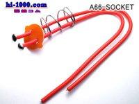 Lamp socket   Double code /A66-SOCKET