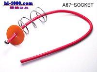 Lamp socket   Single code /A67-SOCKET