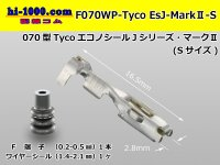 ●[TE] 070 Type Econoseal J Series MarkII female[small size] /F070WP-Tyco-EsJ-Mark2-S