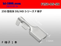 [Sumitomo]250 type DS/HD series female terminal (Sn)/F250-DS-SN