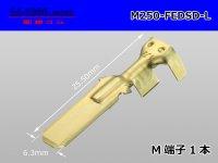 [Furukawa] Electric DSD series 250 type M terminal (large size) /M250-FEDSD-L