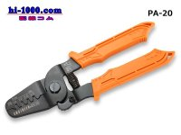 [ENGINEER]  Precision crimping pliers /PA-20