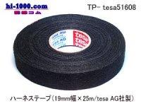Wiring tape /TP-tesa51608