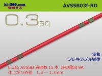 ●[SWS]  AVSSB0.3f (1m)  [color RED] /AVSSB03f-RD