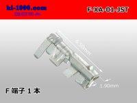 [JST]  XA series female terminal /F-XA-01-JST