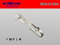 ■[Tyco-Electronics] 040 Type F Terminal / F040-II-TE-S