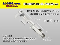 ■[sumitomo] 040 Type DL/SL series /waterproof/ F terminal  0.75-1.25mm2 / F040WP-DL-SL-75125-wr