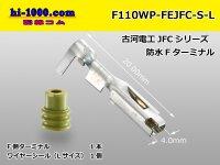 ■[Furukawa]110 type waterproofing JFC type F terminal (belonging to large size WS) /F110WP-FEJFC-S-L