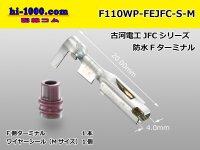 ■[Furukawa]110 type waterproofing JFC type F terminal (belonging to medium size WS) /F110WP-FEJFC-S-M