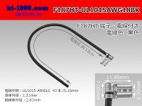 F187HT terminal UL1015- black AWG18 heat resistance electric wire/F187HT-UL1015AWG18BK
