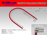 F187HT terminal UL1015- red AWG18 heat resistance electric wire/F187HT-UL1015AWG18RD