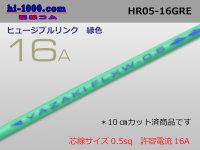 Fusible link  Electric cable /HR050-16A [color Green] ( length 10cm)