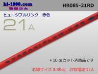 Fusible link  Electric cable /HR085-21A [color Red] ( length 10cm)