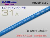 Fusible link  Electric cable /HR200-31A [color Blue] ( length 10cm)