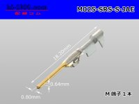 ■[JAE]025 model Type M terminal for airbag /M025-SRS-S-JAE