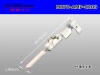 ●[TE]070 series M terminal (small size) /M070-AMP-0203