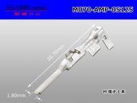 ●[TE]070 series M terminal (medium size) /M070-AMP-05125