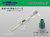 ●[sumitomo]090 type HX waterproofing series male terminal HX/ M090WP-HX-MS