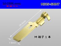 305 Type  [SWS] MT series  male  terminal /M305-SMMT