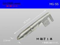 maru giboshi - SS size male terminal (sleeves) /MG-SS-sr