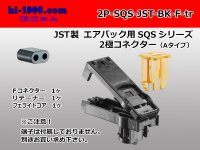 [J.S.T.MFG]  For airbag  2 poles  connector  (Type A)  No terminal   [color Black] /2P-SQS- [J.S.T.MFG] -BK-F-tr