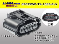 ●[sumitomo]025 type TS waterproofing series 6 pole [one line of side] F connector(terminals) /6P025WP-TS-1083-F-tr