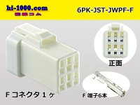 [J.S.T.MFG]JWPF /waterproofing/ F connector /6PK- [J.S.T.MFG] -JWPF-F