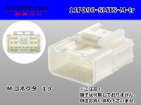 ●[sumitomo]  090 type 11 pole TS series M side connector, it is (no terminal) /11P090-SMTS-M-tr