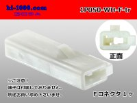 1P050 Type  [color White]  Female side  Connector only /1P050-WH-F-tr
